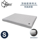 【OutdoorBase 頂級歡樂時光充氣床墊《S》198x99x22cm】23731/睡墊/充氣床/露營床/露營