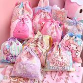 粉色美樂蒂卡通海派甜心抽繩袋化妝包少女心束口袋萌妹收納袋【韓衣舍】