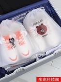 鞋子收納袋 透明放鞋裝鞋子的收納袋旅行袋子防塵防氧化神器便攜旅游打包鞋袋 米家