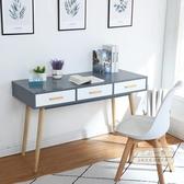 電腦桌 全實木書桌簡約兒童臥室拐角寫字桌家用學生客廳小戶型電腦桌北歐-三山一舍JY