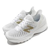 New Balance 慢跑鞋 860 寬楦 女 支撐型 白 灰 金 路跑 馬拉松 運動鞋【ACS】 W860W11D