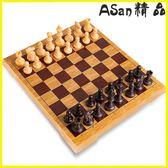 益智玩具-國際象棋磁性棋子兒童小號便攜迷你折疊棋盤 艾尚精品
