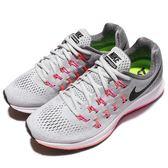 Nike 慢跑鞋 Wmns Air Zoom Pegasus 33 灰黑粉紅 漸層 運動 女鞋【PUMP306】 831356-006