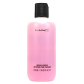M.A.C 時尚化妝刷清潔劑235ml《小婷子》