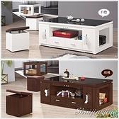 【水晶晶家具/傢俱首選】ZX1284-2魯邦白色木心板強化黑玻附椅大小茶几全組~~雙色可選