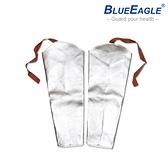 【醫碩科技】藍鷹牌 防火袖套 耐熱 防火手袖 適合高溫熔爐作業 AL-8