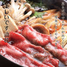 美國藍帶雪花牛火鍋肉片12盒組(200公克/盒)