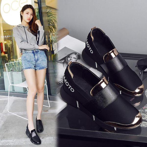 增高鞋 運動鞋女2019新款休閑一腳蹬韓版時尚學院風單鞋女內增高女鞋子 特惠
