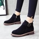 短靴 2020秋冬新款厚底低跟韓版女鞋短靴皮帶扣馬丁靴學生絨面淑女靴子 小宅女
