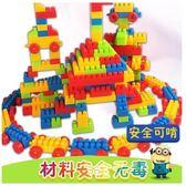兒童顆粒塑料益智拼搭拼裝插積木1-2幼兒園男女孩寶寶玩具3-6周歲免運直出 交換禮物