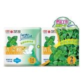康乃馨清涼棉一般流量衛生棉 21.5cm X14片X2【愛買】