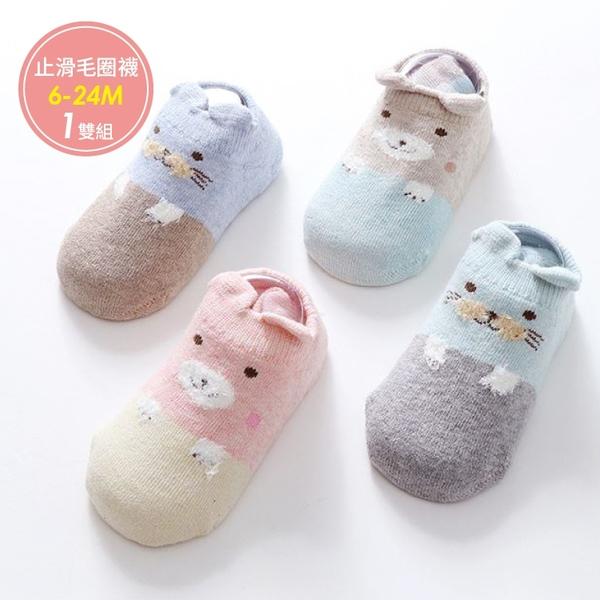 可愛小鼠寶寶止滑毛圈襪 防滑學步襪 襪子  冬季保暖 止滑 幼兒學步襪 透氣柔軟(6-24M)【JB0088】