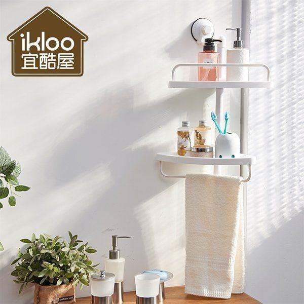 宜酷屋TACO無痕吸盤系列-時尚雙層角落置物架 廚房 浴室 置物架 衛浴用品【SV5018】BO雜貨