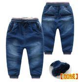 男童牛仔褲加絨加厚 18冬款兒童加絨牛仔長褲子 寶寶棉褲彈力6605 藍嵐
