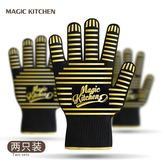 抗熱手套 魔幻廚房五指耐高溫手套 微波爐防燙手套烤箱隔熱手套防燙加厚 怦然心動