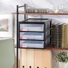 【愛迪生三層櫃24L】桌上型 置物櫃 收...