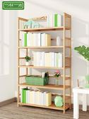 書架簡易書架桌上兒童簡約現代實木小書櫃竹子收納置物架學生家用落地【快速出貨】JY