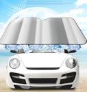汽車防曬隔熱前擋風玻璃罩