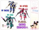 麗嬰兒童玩具館~TAKARA TOMY-PLARAIL 新幹線變形機器人(E5隼號/E6小町號/E7光輝號)