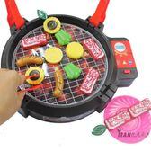 過家家玩具 兒童過家家仿真電動燒烤爐玩具BBQ烤肉寶寶益智廚房廚具親子玩具