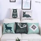北歐風鹿沙發抱枕套靠墊汽車床頭靠枕芯午睡枕辦公室加厚棉麻布藝 名購居家