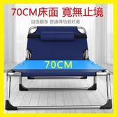 店長推薦折疊床辦公室簡易便攜單人陪護椅床