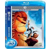 【迪士尼動畫】獅子王 3D+2D藍光雙碟版 BD
