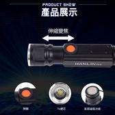 【 全館折扣 】 強光手電筒 磁吸式 T6 COB 工作燈 磁吸T6強光手電筒工作燈 HANLIN01T516