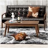 【水晶晶家具/傢俱首選】JM1791-4 瓦爾德3.5呎休閒大茶几