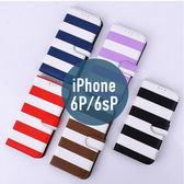 iPhone 6P / 6s Plus 彩虹皮套 插卡 支架 側翻皮套 手機套 手機殼 保護套 保護殼 配件