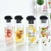 水杯 日本暢銷熱帶水果玻璃杯720ml 茶隔 茶棒 花茶 水果 茶葉 水壺 【KCG150】123ok
