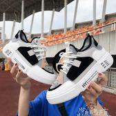 bf運動鞋女韓版街拍款夏季原宿百搭鞋女鞋子 奇思妙想屋