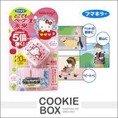 日本 VAPE FUMAKILLA Hello Kitty 攜帶式 電池 防蚊 手環 20日 驅蚊 戶外 夏日 兒童 *餅乾盒子*