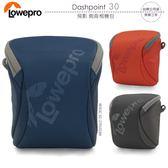 《飛翔3C》LOWEPRO 羅普 Dashpoint 30 飛影 側背相機包〔公司貨〕斜背肩背腰掛收納包 保護收納袋
