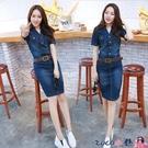 熱賣牛仔洋裝 2021新款春夏季韓版女裝修身顯瘦包臀一步裙短袖薄款牛仔連身裙女 coco