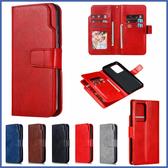 三星 S20+ S20 Ultra A71 A51 Note10 Lite 九插卡商務皮套 手機皮套 插卡 支架 手機殼 保護套 掀蓋殼