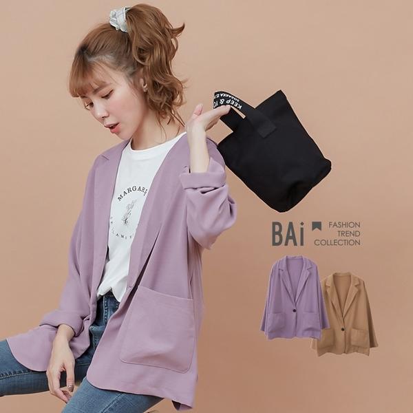 西裝外套 純色素面薄料單釦翻領外套-BAi白媽媽【301499】