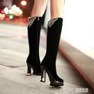 秋季新款高跟高筒磨砂長筒女鞋女士鞋子冬靴女式靴子單靴 檸檬衣舎