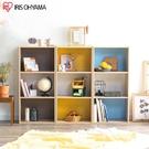 收納 收納櫃 書櫃 三空櫃 置物櫃 三層櫃【T0141】IRIS 繽紛木製三層組合收納櫃 ACX-3 收納專科