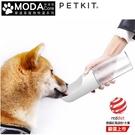 摩達客寵物-Petkit佩奇 寵物外出飲...