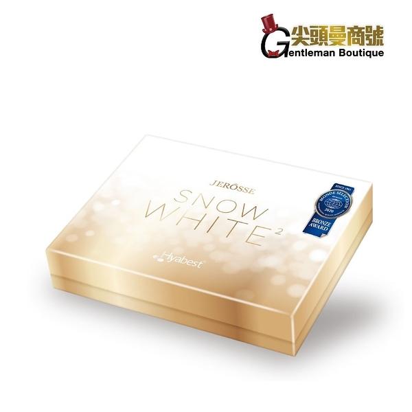 【快速出貨】婕樂纖 水光錠 FDA日本強效水光錠