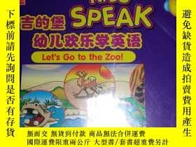 二手書博民逛書店吉的堡幼兒歡樂學英語.Let s罕見Go to the Zoo!