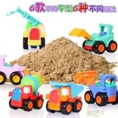 玩具 兒童玩具慣性工程車隊套裝大號慣性車超耐摔兒童益智車 【快速出貨】