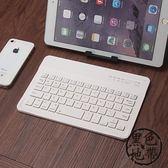 千業藍牙鍵盤通用手機平板電腦蘋果ipad air2迷你4安卓便攜外接【黑色地帶】