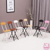 折疊椅子家用餐椅靠背椅培訓椅學生宿舍椅簡約電腦椅便攜折疊圓凳 跨年鉅惠85折