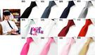 ★依芝鎂★K395拉鍊領帶37CM免打領帶超多色窄版領帶窄領帶,售價69元