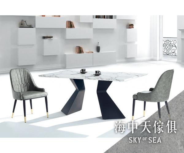{{ 海中天休閒傢俱廣場 }} G-42 摩登時尚 餐廳系列 859-2 T09 中花白6尺餐桌