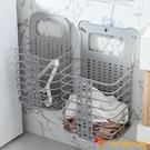 臟衣籃子裝臟衣簍婁可折疊放臟衣服的收納筐壁掛家用【小獅子】