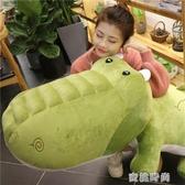 鱷魚公仔大號毛絨玩具睡覺抱枕長條枕可愛布娃娃玩偶生日禮物女孩『蜜桃時尚』