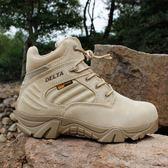 登山鞋 三角洲軍靴男女高邦低筒07作戰靴特種兵沙漠戰術靴牛皮戶外登山靴 萌萌小寵